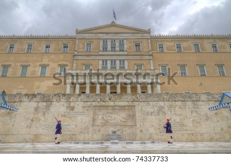 tomb of the unknown soldier,syntagma,Athens,greece