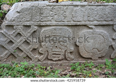 Tombs in cemetery in ancient Mayan site Uxmal, Yucatan Peninsula, Mexico.