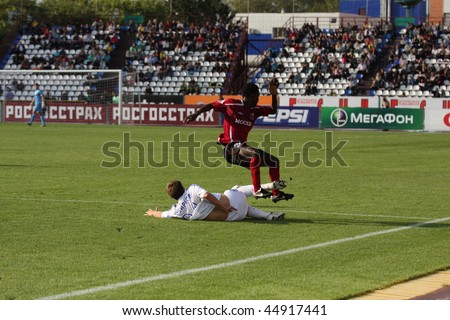 TOMSK, RUSSIA - AUGUST 29: Football match Championship of Russia among Tom'(Tomsk) - Moscow (Moscow), August 29, 2009 in Tomsk, Russia. - stock photo