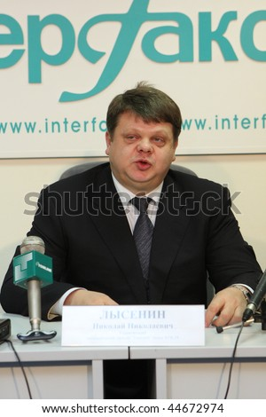 TOMSK, RUSSIA - December 4: Manager office Tomsk Bank VTB-24 Nicholas Lysenin at a press conference in agency Interfax-Siberia, December 4, 2009 in Tomsk, Russia. - stock photo