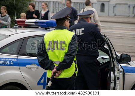 Tomsk, Russia - September 10, 2016: Russian police maintain order.