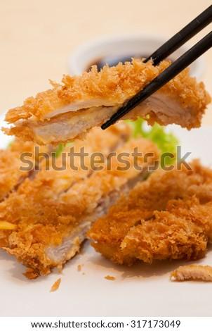 Tonkatsu deep fried pork Japanese food - stock photo
