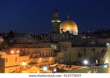 Top of mosque of Al-aqsa (Dome of the Rock) in Jerusalem at night