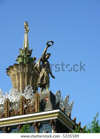Top of Ukraine pavilion at All-russian exhibition center (former All-union Industrial Exhibition, VDNKH) at Moscow, Russia.