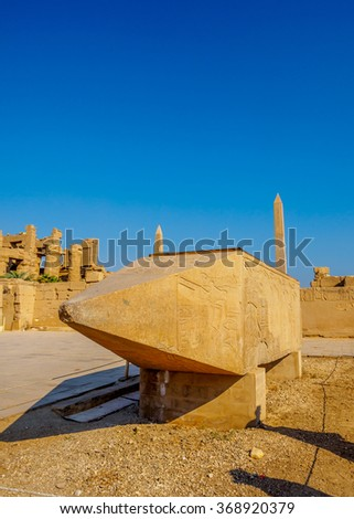 Top part of an obelisk laid down in the courtyard of the Temple of Karnak, Luxor, Egypt