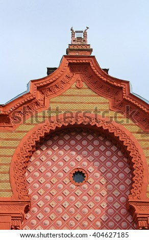 Top part of former synagogue, now the Philharmonic Orchestra House, Uzhhorod, Ukraine - stock photo