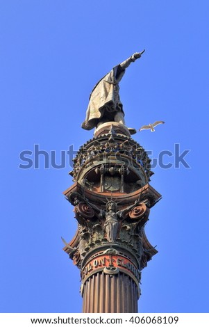 Top segment of the Christopher Columbus column in Barcelona, Catalonia, Spain - stock photo