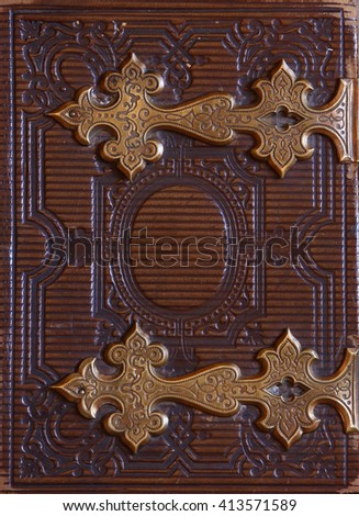 top view of antique book cover, with brass clasps. vintage filtered - stock photo