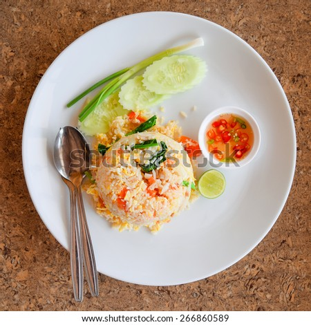 Top view of fried rice with chili fish sauce. - stock photo