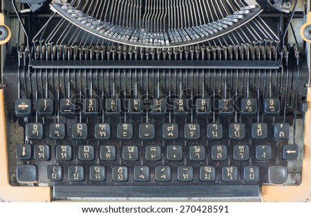 top view of vintage typewriter. - stock photo