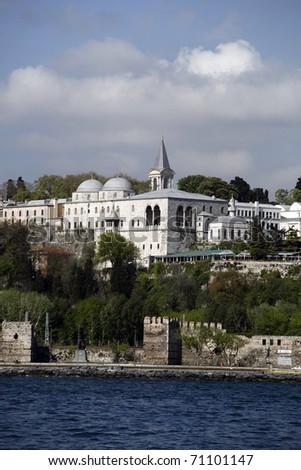 Topkapi Palace in Istanbul - stock photo