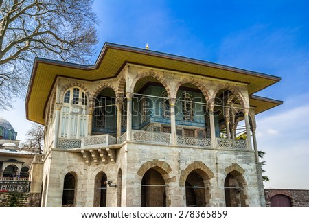 Topkapi Palace in Istanbul, Turkey. Topkapi Palace was the primary residence of the Ottoman sultans for approximately 400 years