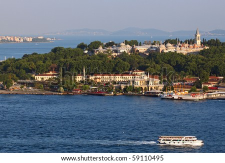 Topkapi palace - Istanbul - stock photo