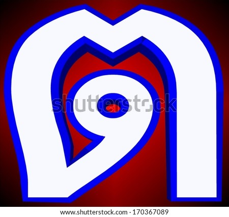 Tor tao Thai script is used to write the Thai language and other minority languages in Thailand. It has 44 consonant, 15 vowel symbols that combine into at least 28 vowel forms - stock photo