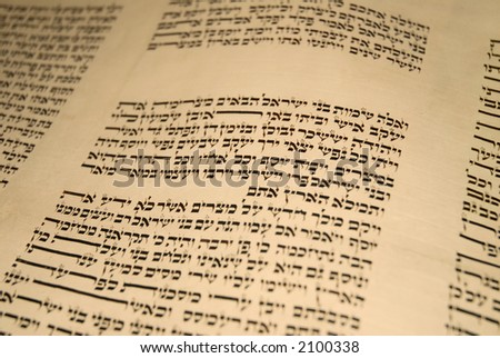 Torah Scroll (Exodus 1) - stock photo