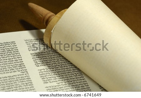 Torah Scroll - Jewish Related Item - stock photo