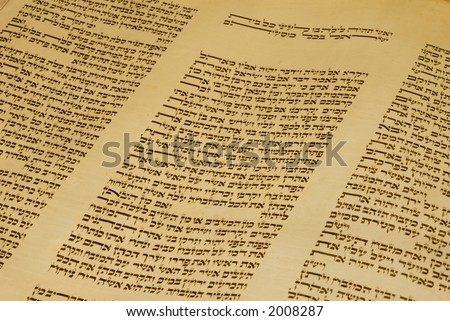 Torah scroll (Leviticus 1) - stock photo