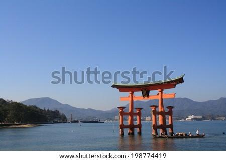 tori gate Miyajima Hiroshima Japan - stock photo
