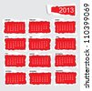 Torn paper 2013 calendar with space for text. Also available in vector format. - stock