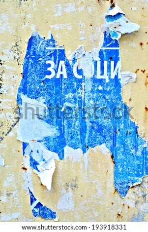 Torn poster / Ripped paper / Abstract / Background - stock photo