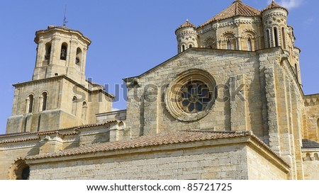 Toro,  town located in western  of  Spain, in Zamora province, Castile-Leon community. It has a great historic past.  Historic abbey view.