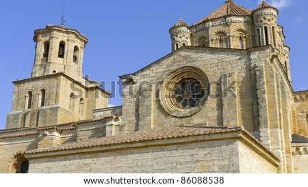 Toro, town located in western of Spain. It has a great historic and cultural past. Romanesque abbey view.