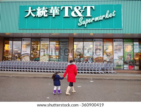 TORONTO, CANADA - DECEMBER 27, 2015: An exterior view of a T&T Supermarket in Toronto, Canada. - stock photo