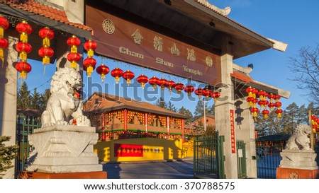 TORONTO, CANADA â?? February 01, 2016 : Cham Shan Temple in Toronto, Ontario, Canada.  Cham Shan Temple was established in 1973 and is the oldest Chinese Buddhist temple in Toronto, Canada   - stock photo
