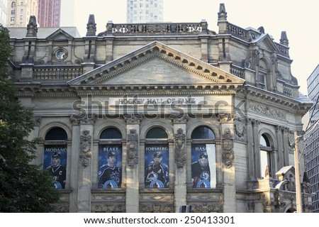 TORONTO, CANADA - JULY 15, 2014: Hockey Hall of Fame in Toronto in Canada. - stock photo