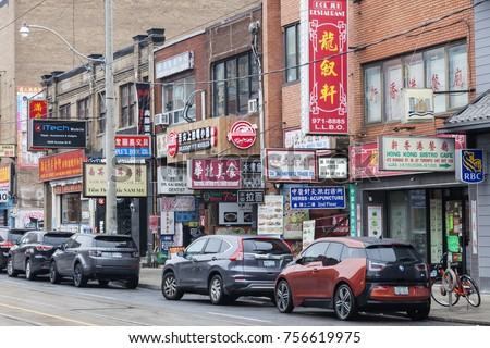 post office old american western town stock photo 7518358 shutterstock. Black Bedroom Furniture Sets. Home Design Ideas