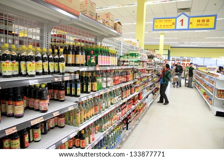TORONTO - MARCH 29: An Asian supermarket on March 29, 2013 in Toronto. Most of the Asian supermarkets in North America are started and operated by Asian immigrant entrepreneurs and their families. - stock photo