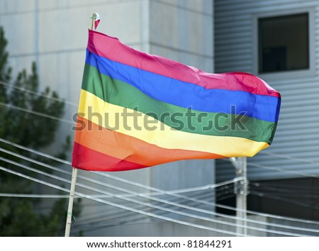TORONTO, ONTARIO, CANADA - JULY 3: Pride flag  at the 2011 Annual Gay Pride Parade in Toronto on July 3, 2011.