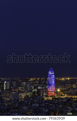 Torre Agbar,Barcelona - stock photo