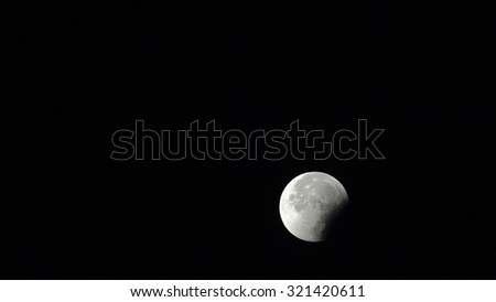 Total eclipse of the moon on 28th September 2015, unfocused - stock photo