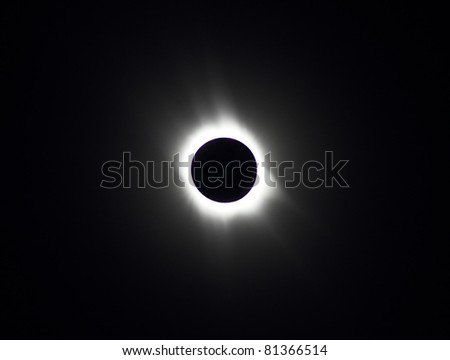 Total solar eclipse 2006, Russia, Astrakhan - stock photo