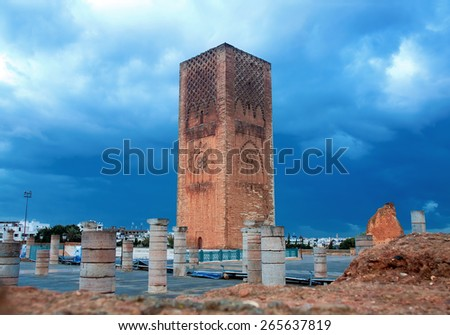 Tour Hassan, Rabat, Morocco - stock photo