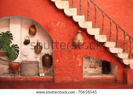 Tourist destination, colorful Arequipa - Peru. - stock photo