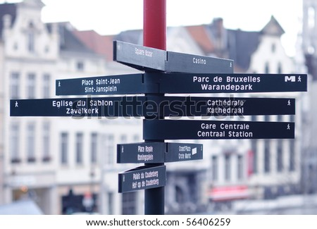 Tourist signpost in Brussels, Belgium - stock photo