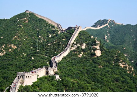 Tourist-spot at Great Wall of China - stock photo