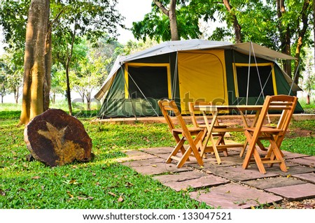 tourist tent in forest camp - stock photo