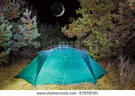 touristic camp at the night - stock photo