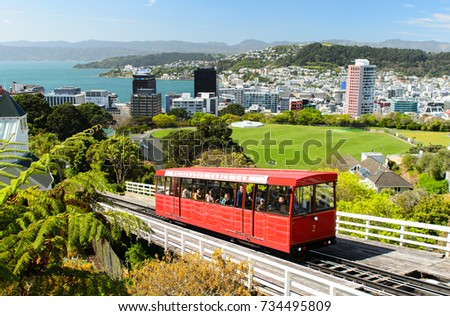 Wellington Cable Car Landmark New Zealand Stock Photo 682572673