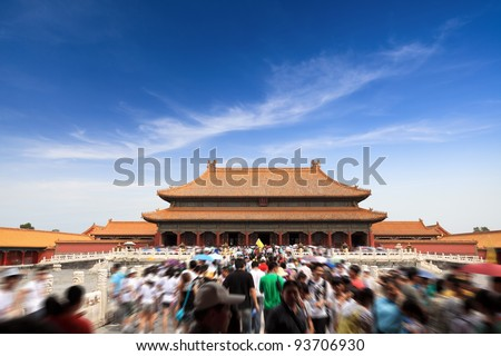 tourists poured into the forbidden city in beijing - stock photo