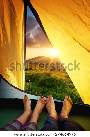 Tourists rest in camp. Active life concept - stock photo