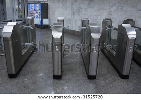 tourniquets on the subway station