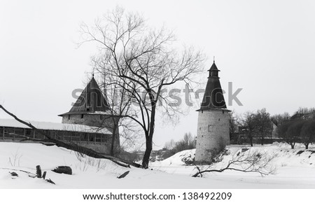 Tower and old city wall of Pskov Kremlin, Russia - stock photo