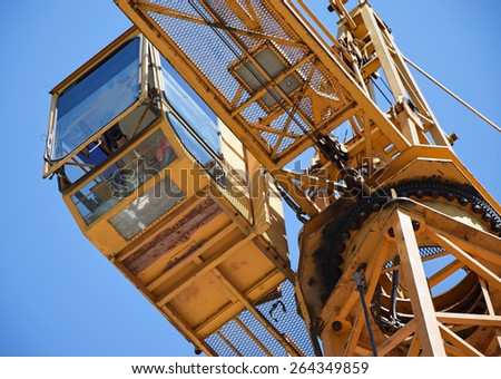 Tower crane cabin - stock photo