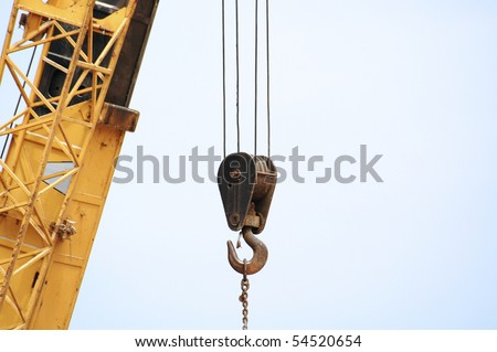 tower crane lifting hook detail, construction concept - stock photo
