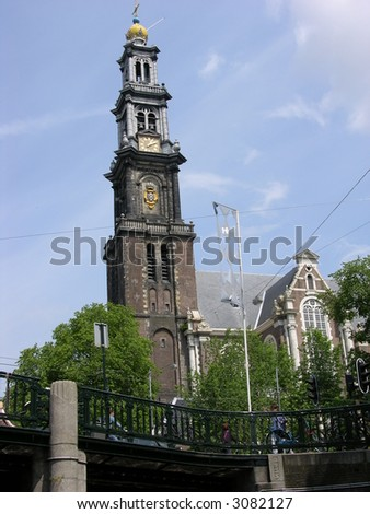 Tower in Amsterdam
