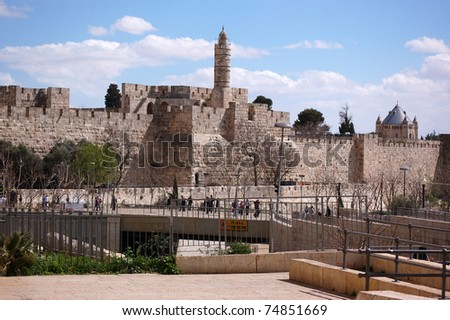 Tower of David and Old City Walls in Jerusalem - stock photo